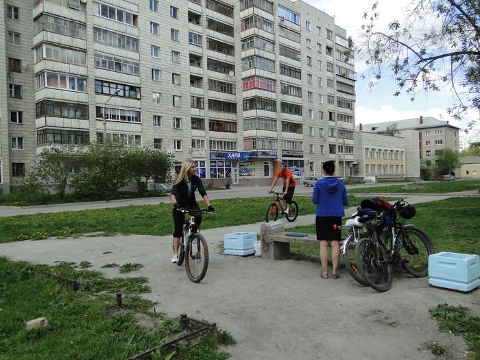 Вело-игра № 18